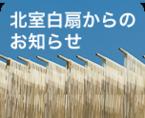 阿波や壱兆 (あわやいっちょう) - 東中野/そば・ …